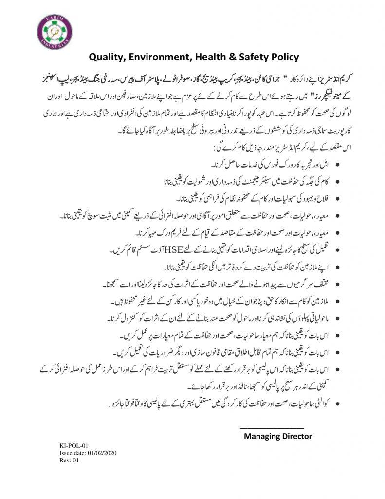 QHSE-Policy-urdu